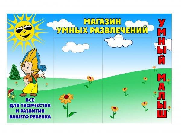 кикбоксинг екатеринбург секции для детей