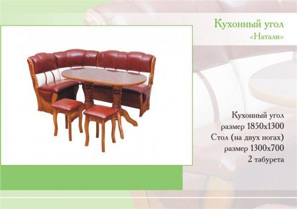 Ульяновская мебель на заказ мум 2 этаж